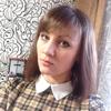 Аня, 27, г.Кемерово