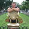 Святослав, 29, г.Кременчуг