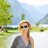 Elena, 41, г.Freiburg im Breisgau