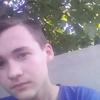 Oleg, 16, г.Новошахтинск