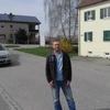 Konstantin Suppes, 38, г.Мюнхен