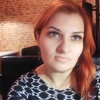 Елена, 31, г.Каменское