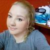 Ксения, 33, г.Архангельск