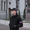Сергей, 25, г.Нерюнгри