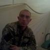 Николай, 32, г.Славянск