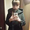 Анастасия, 22, г.Зима
