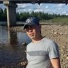 Александр, 33, г.Нерюнгри