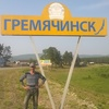 Владимир, 39, г.Улан-Удэ