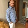 Turgut, 37, г.Стамбул