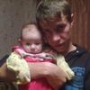 pasik, 25, г.Волоконовка