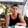 Тёмка, 23, г.Луганск