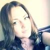 Marta, 25, г.Москва