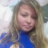 Екатерина Буба, 27, г.Каховка