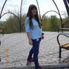 Катюша, 28, г.Чаплыгин