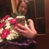 Елена, 26, г.Константиновка