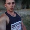 Дмитрий, 26, г.Новопсков