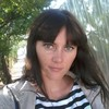 Вероника, 29, г.Первомайское