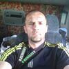 Андрей, 32, г.Каменка-Днепровская