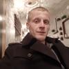 Юрий, 29, г.Черниговка