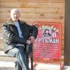 Юрий, 56, г.Звенигородка