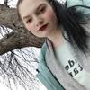 Halinaka, 18, г.Снигирёвка