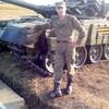 medik, 32, г.Пограничный