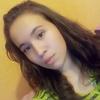 Елизавета, 20, г.Белокуриха