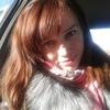 Татьяна, 22, г.Порхов