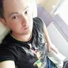 Алексей, 26, г.Свердловск