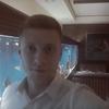 Евгений, 29, г.Купянск