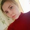 Ульяна, 18, г.Нерехта