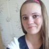 Эльвира, 31, г.Краснокаменск