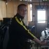 Дима, 30, г.Волгореченск