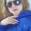 Ирина, 29, г.Бахмач
