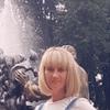 Юлия, 36, г.Великий Новгород (Новгород)