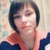 maria, 25, г.Отачь