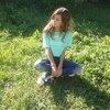 Кристина, 20, г.Славутич