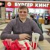 Костя, 30, г.Шадринск