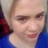 Ольга, 34, г.Кола