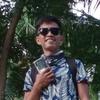 christian, 19, г.Давао