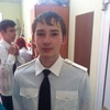 Илья, 18, г.Полысаево