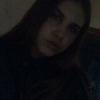 Диана, 20, г.Калифорния Сити