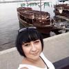 Мариша, 26, г.Каменское