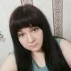 Арина, 34, г.Бийск