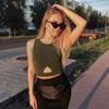 Вероника, 20, г.Полярные Зори