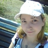 Татьяна, 18, г.Тамбов