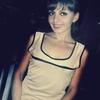 Татьяна, 25, г.Таганрог