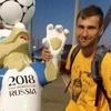Денис, 31, г.Немчиновка