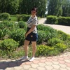 Анна, 35, г.Городец