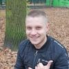 Артем, 20, г.Франкфурт-на-Майне